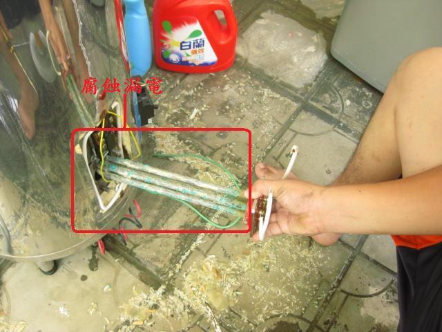 价格优惠的大高雄水电装修 房屋修缮